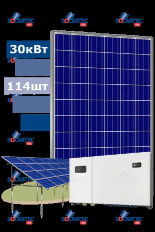 Сетевая наземная CЭС 30 кВт на базе инвертора Huawei